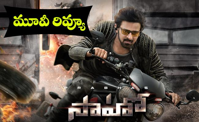 Prabhas Saaho Telugu Movie Review - Sakshi