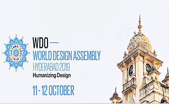 World Design Show in Hyderabad - Sakshi
