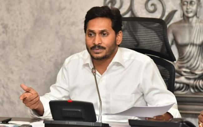 YS Jagan Mohan Reddy Bar And Wine Shops Reduced On October - Sakshi