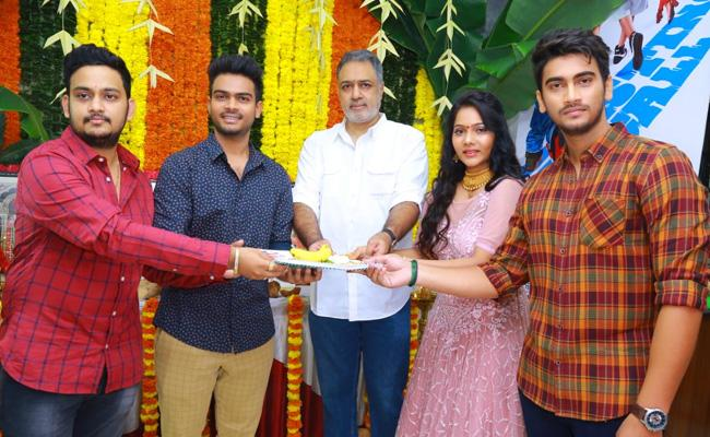 Youthfull Love Entertainer Boys Movie Opening - Sakshi