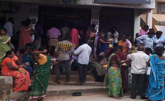 Cheating With Fake Gold In Vizianagaram District - Sakshi