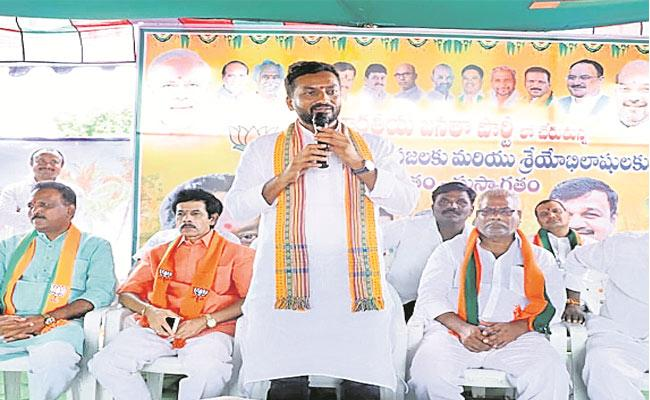 BJP Leader Raghunandan Rao Speech In Chevella - Sakshi