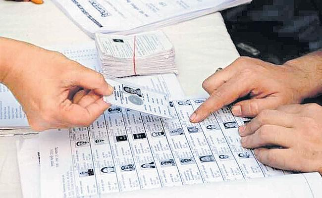 Amendments to the list of voters from tomorrow - Sakshi