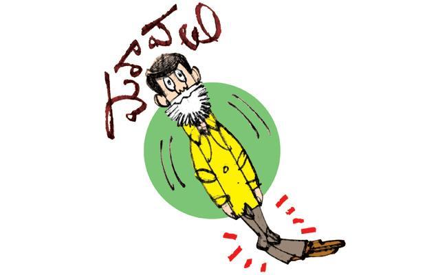 Sri Ramana Writes Satirical Story On TDP Over Capital Issues - Sakshi