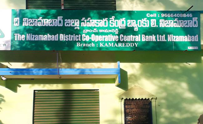 Nizamabad District Co Operative Central Bank Reduced The Accident Insurance Sum - Sakshi