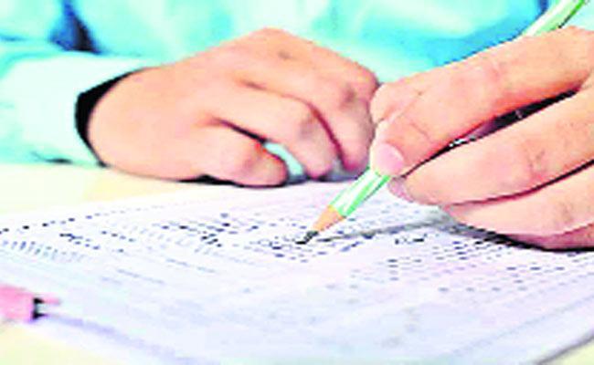 Grama Sachivalayam Exam Details In Kadapa District - Sakshi