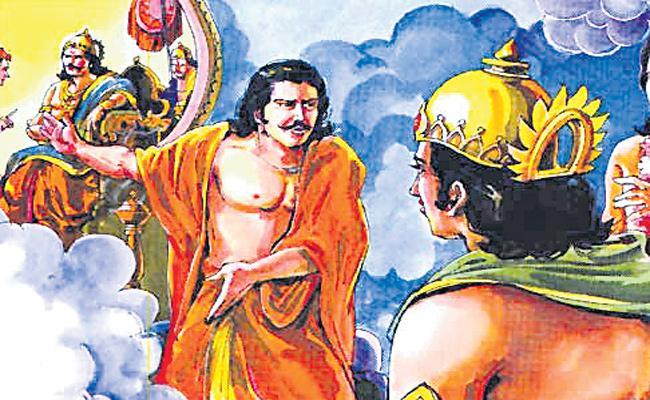 Bhagavadgeetha Story of Dharmaraju - Sakshi
