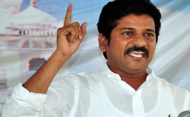 KTPS Employees Protest Against Congress MP Revanth Reddy Comments - Sakshi