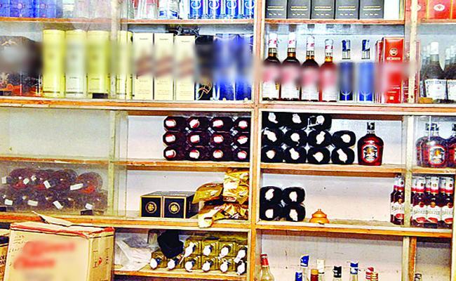 liquor Tenders Will Be Held After a Week In Khammam - Sakshi