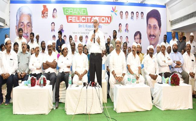 YSRCP National Secretary And MP Vijayasai Reddy Said That YSRCP Will Always Protect The Interests Of Muslims - Sakshi