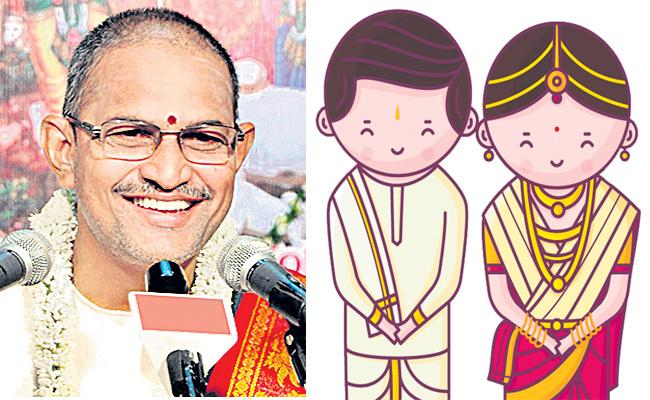 Chagnati Koteshwara Rao Prophecy About Marriage issues  - Sakshi