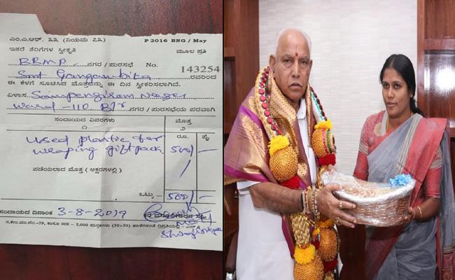 Bangalore Mayor Gangambike Mallikarjun Paid Fine For Using Banned Plastic - Sakshi