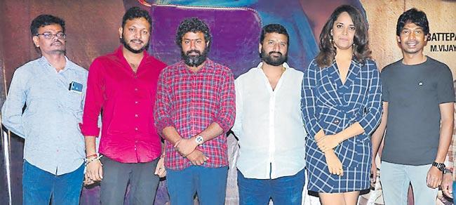 kathanam movie teaser launch - Sakshi