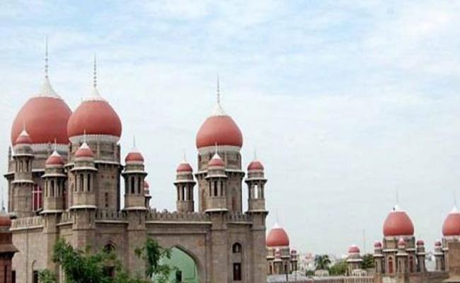High Court Adjourned Gundala Encounter Case - Sakshi