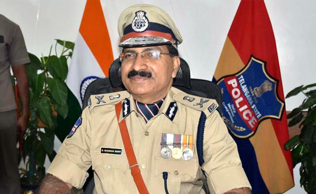 CP Mahesh Bhagwat High Alert In State Over Article 370 Scrapped - Sakshi