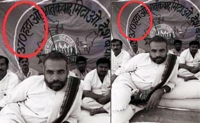 Ram Madhav Tweets Narendra Modi Old Photo - Sakshi
