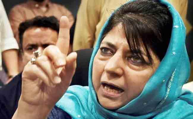 Mehbooba Mufti Says Darkest Day In Democracy After Article 370 Dissolve - Sakshi
