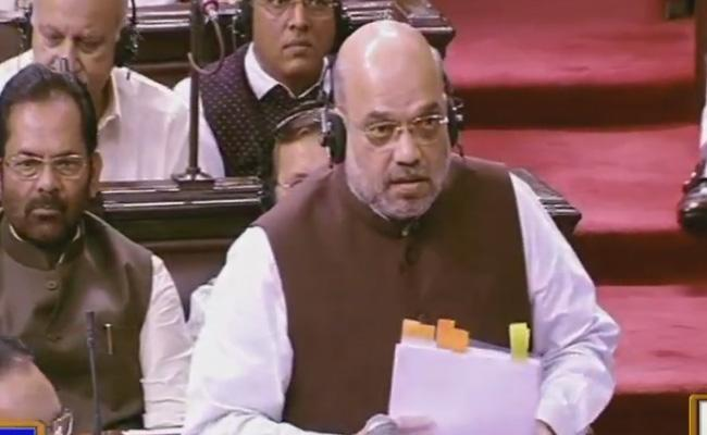 Amit Shah Announced On Kashmir In Rajya Sabha - Sakshi