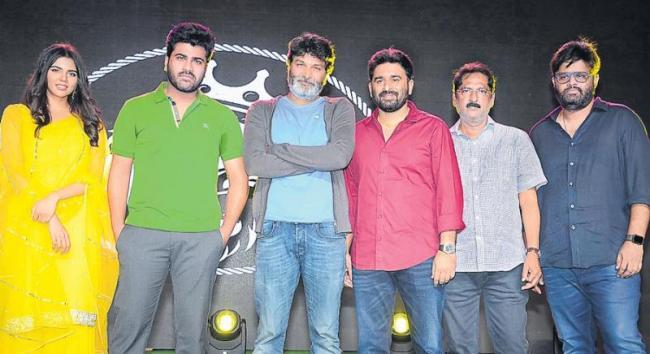 Trivikram to launch Ranarangam's trailer - Sakshi