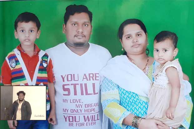 Husband Killed Wife And Two Children In Vikarabad - Sakshi