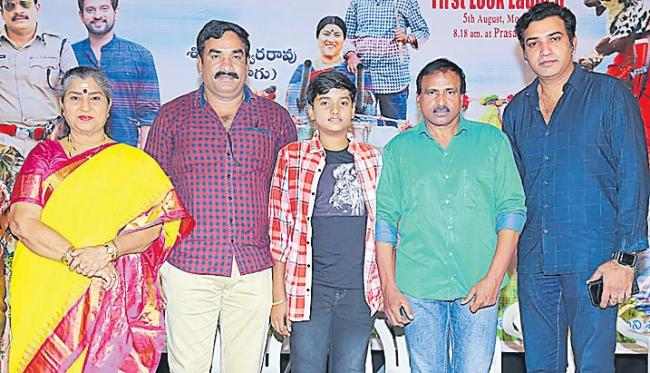 Annapurnamma Gari Manavadu Movie First Look Launch - Sakshi