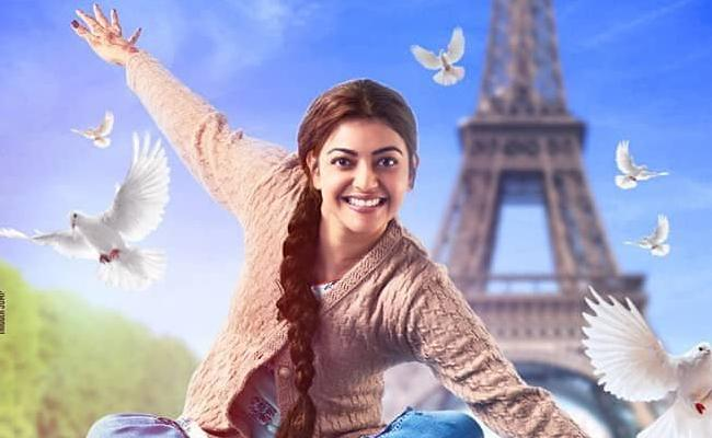 Queen Remake Paris Paris In Censor Trouble - Sakshi