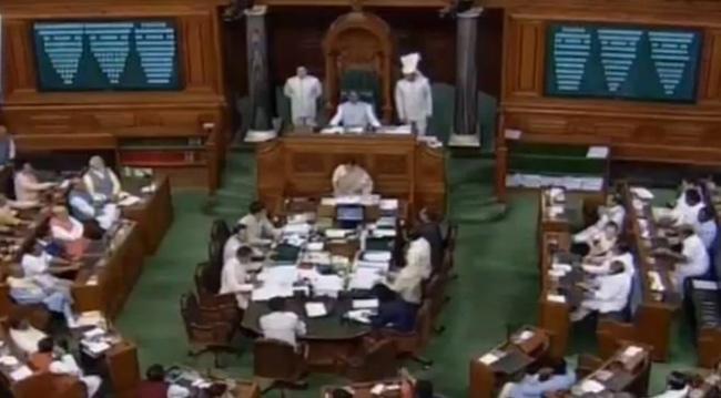 Jammu and Kashmir Bifurcation Bill Passed in Lok Sabha - Sakshi