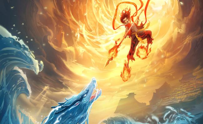 Chinese 3D Animated Movie Ne zha Makes Box Office History - Sakshi