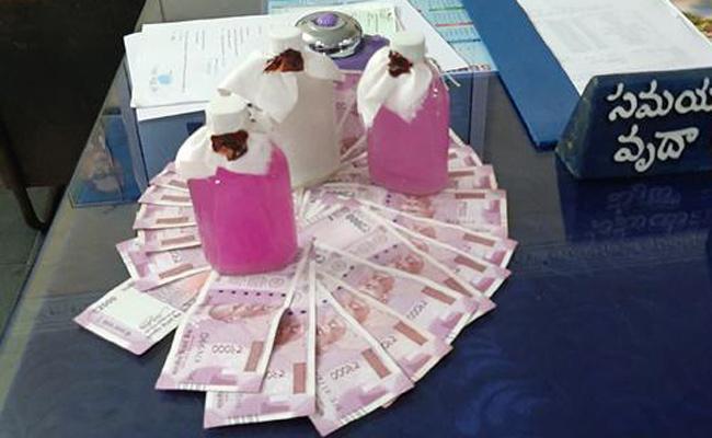 Municipal RI Caught For Taking Bribe In Vizianagaram - Sakshi