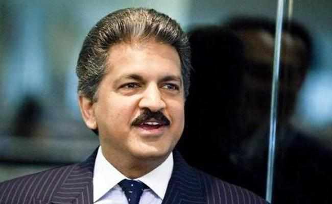 Anand Mahindra Tweet On On Scrapping Of Article 370 - Sakshi