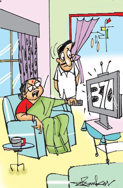 Sakshi Cartoon (06-08-2019)