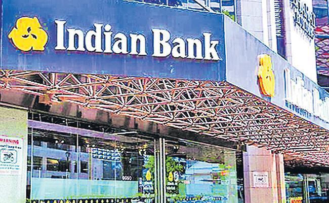 Indian Bank Profits 75 Percent Growth - Sakshi