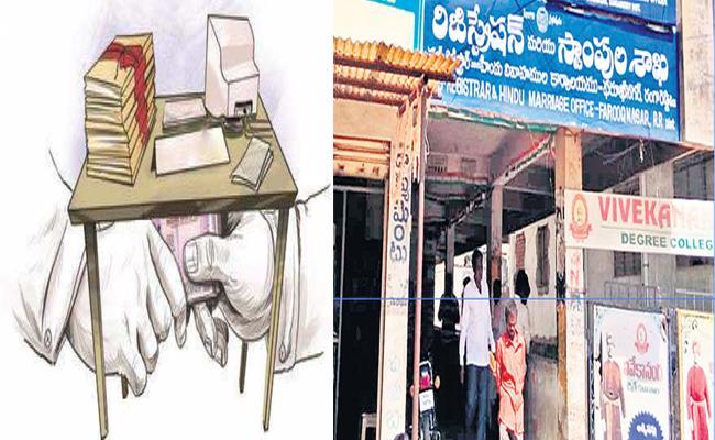 Shaad Nagar Sub Registrar Office Has Allegations Of Corruption - Sakshi