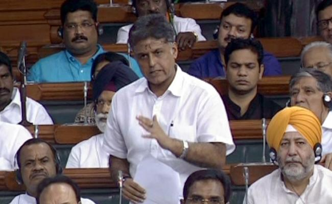 Congress MP Manish Tiwari Speech In Lok Sabha On Kashmir - Sakshi