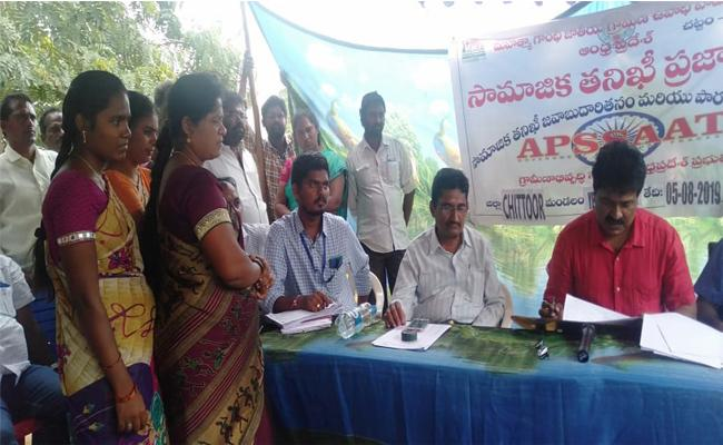 MGNREGA Scheme In Velugu Employees Are Suspended At Chittoor - Sakshi