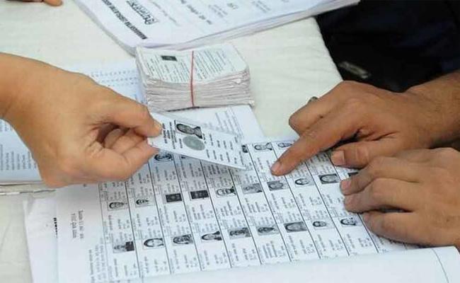 Enrol As A Voter - Sakshi