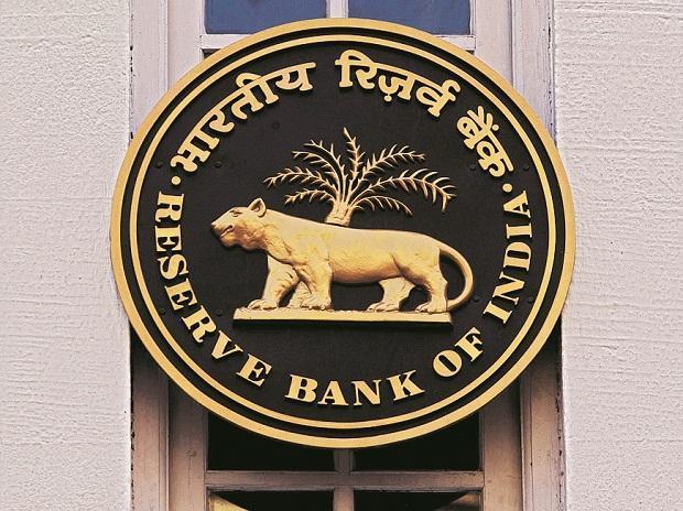 Reserve Bank Of India Cut Repo Rate - Sakshi