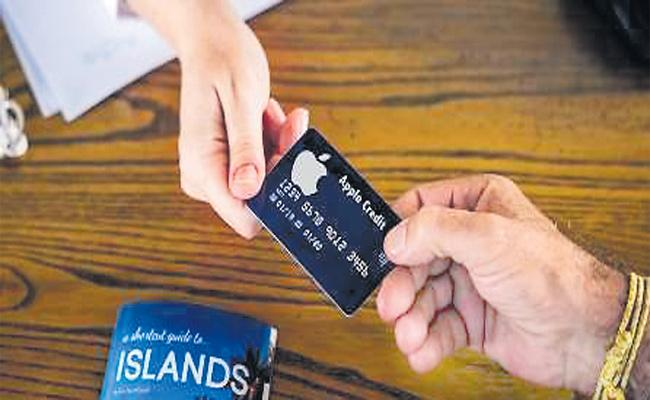 Credit Card Services in Apple Iphone - Sakshi
