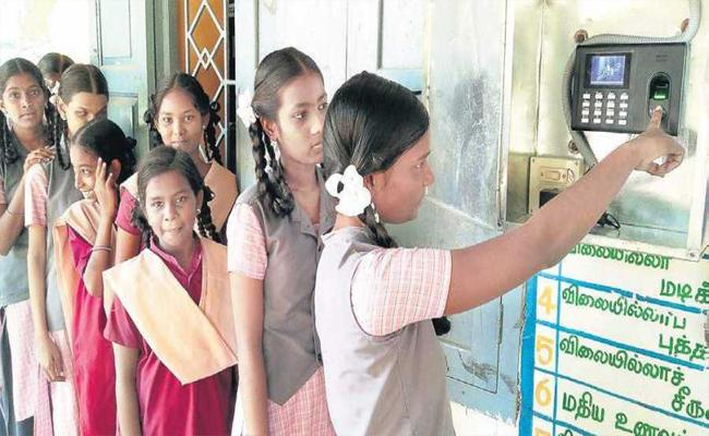 Biometric Attendance System Will Help To Check Irregularities In Govt Hostels - Sakshi