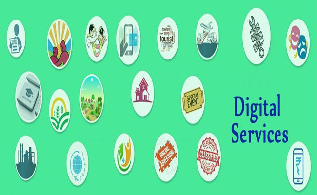 Sridevi Digital Services Launches in AP - Sakshi