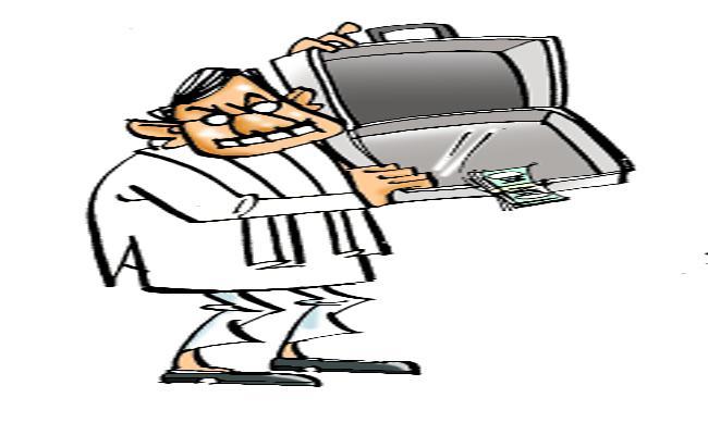 Financial Scams And frauds In West Godavari - Sakshi