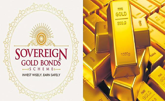 Gold Bond Scheme Closing on 9th August - Sakshi