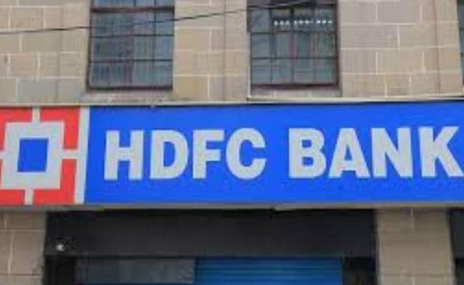 HDFC Bank cuts MCLR by 0.10 percent across tenors - Sakshi