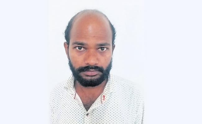 Man Arrest in Cyber Crime Case Hyderabad - Sakshi