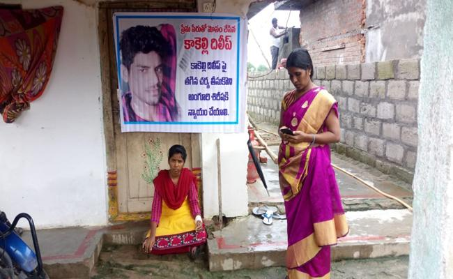 Girlfriend Sits In Protest In Front Of Boyfriend House - Sakshi