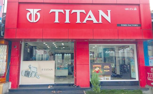 Titan Profits Growth 10 Percent in This Fiscal Year - Sakshi