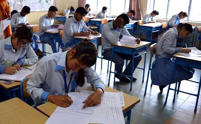 Bengal: Examination of Students with Controversial Questions - Sakshi