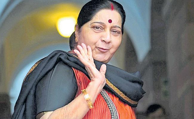 Guest Column By  Purighalla Raghuram On Sushma Swaraj - Sakshi