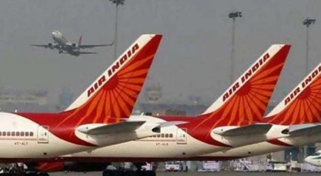 Centre Issues Alert For Safety Of Airports - Sakshi
