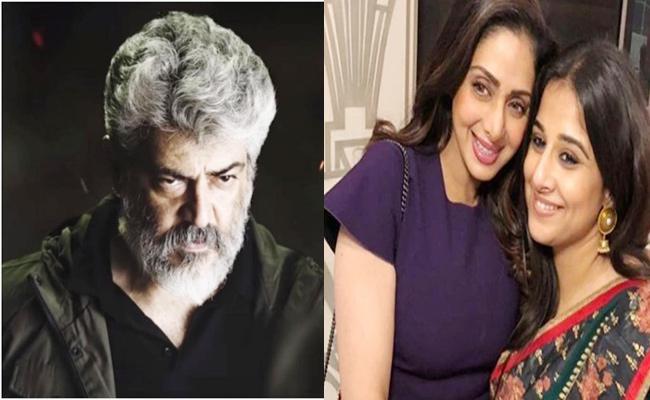 Ajith Movie Piracy in Websites Tamil Nadu - Sakshi